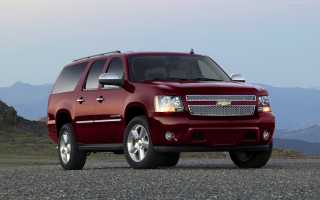 2014 chevrolet suburban for sale nationwide